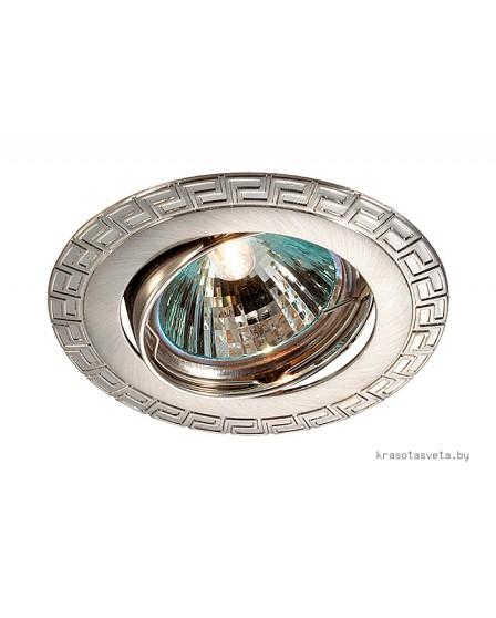 Светильник Novotech COIL 369618
