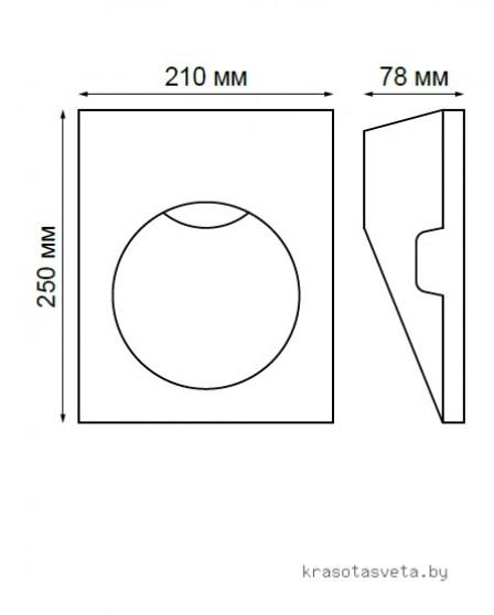 Светильник Novotech CAIL 370497
