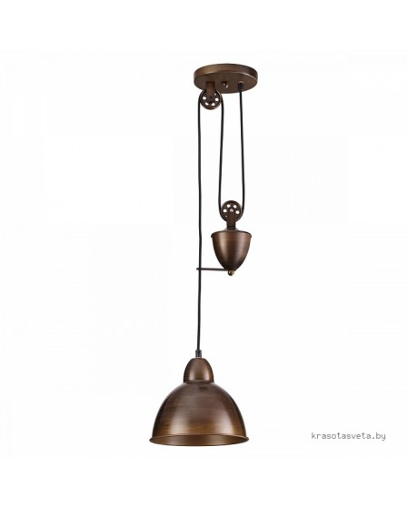 Светильник подвесной Lumion HANK 4440/1