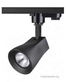Светильник Novotech PIPE 370405