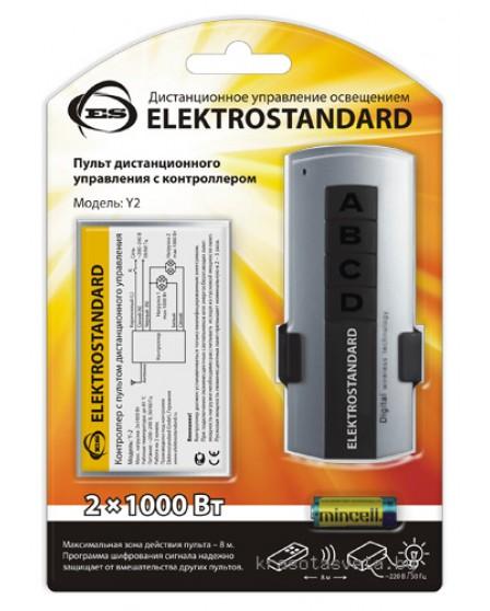 2-канальный контроллер для дистанционного управления освещением Elektrostandard Y2 a024433