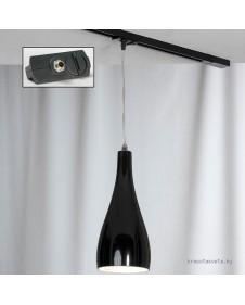 Светильник подвесной трековый Lussole Track Lights LSF-1196-01-TAB