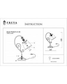 Настольная лампа Freya FR405-00-R