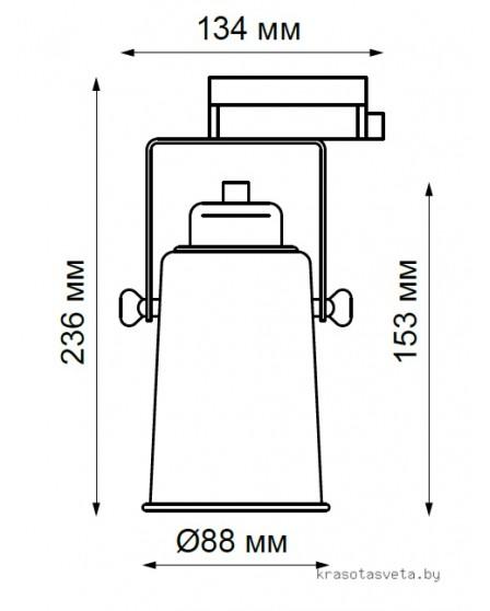 Трековый светильник Novotech PIPE 370410