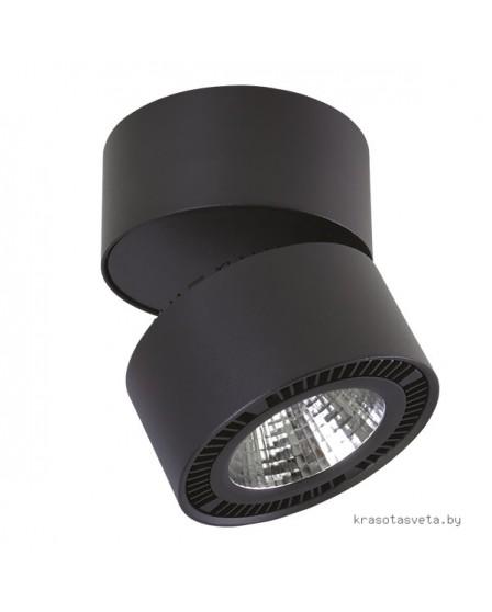 Светильник Lightstar Forte 214857