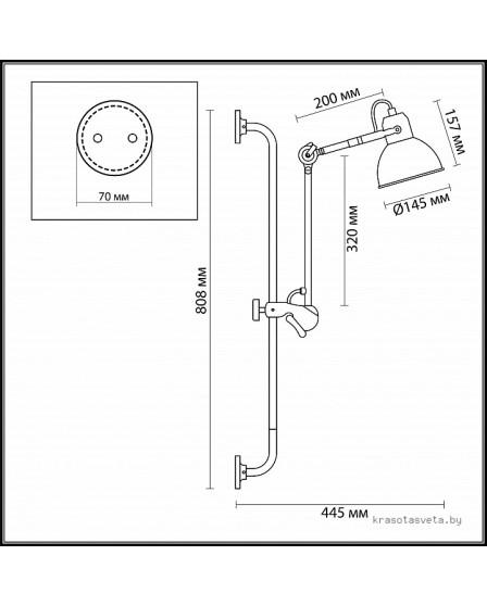 Бра светильник на кронштейне Odeon ARTA 4125/1WA
