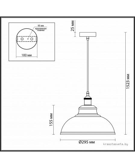 Подвесной светильник Odeon Light Mirt 3367/1