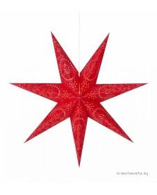 Звезда подвесная Markslojd ARATORP 700120