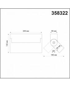 Светильник накладной Novotech EOS 358322
