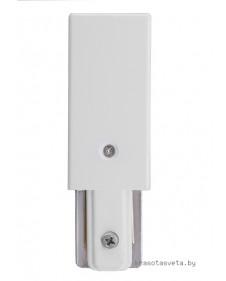 Трековый светильник Nowodvorski PROFILE POWER END CAP Конечное питание 9462