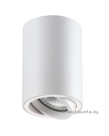 Светильник Novotech PIPE 370397