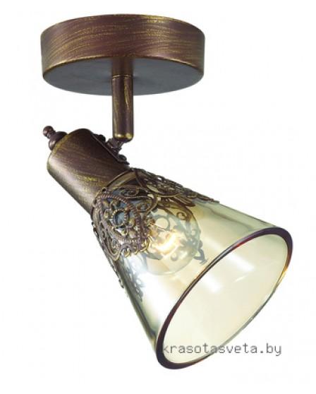 Светильник Favourite Gumbata 1795-1W