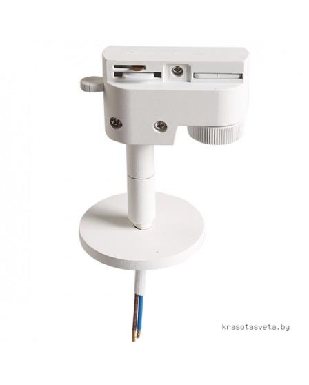 Адаптер для однофазного шинопровода Lightstar Asta 592056