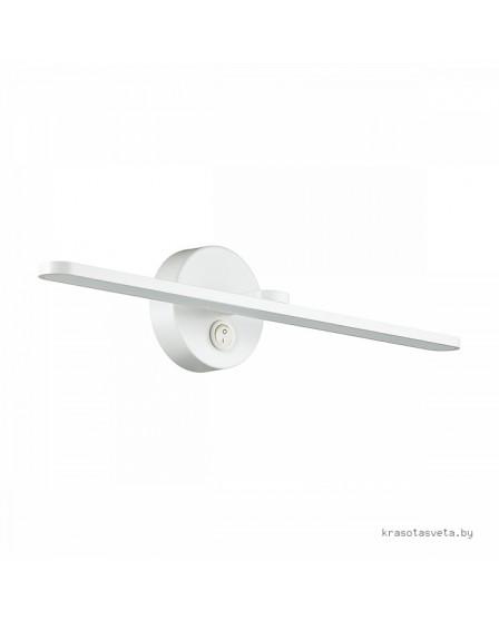 Подсветка для картин с выключателем Lumion AKARI 3763/14WL