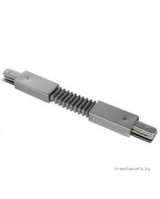 Светильник Соединитель регулируемый гибкий однофазный Lightstar BARRA 502159
