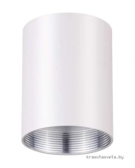 Светильник Novotech UNITE 370529