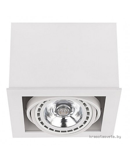 Светильник Nowodvorski BOX 9497