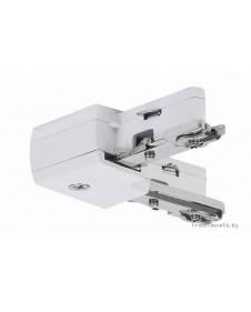 L-образный соединитель для шинной системы Paulmann MAC II 97649