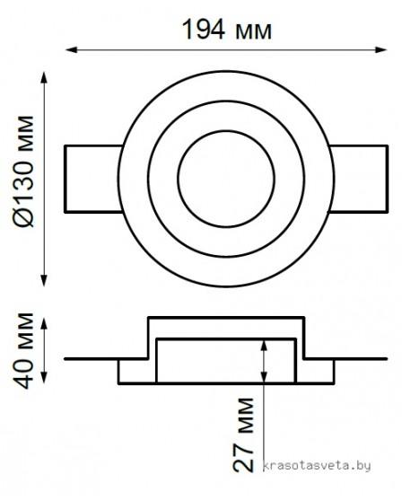 Светильник Novotech YESO 370468
