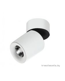 Светильник AZZARDO SIENA 20W SH603000-20-WH