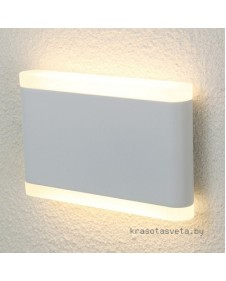 Светильник Crystal lux CLT 024W175 WH 1400/436