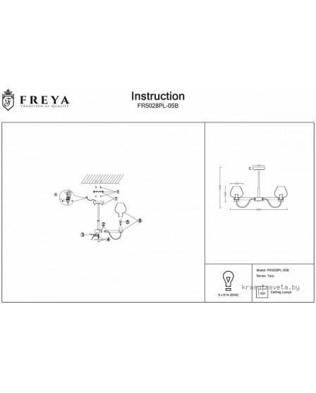 Потолочная люстра Freya Tara FR5028PL-05B