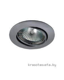 Светильник Lightstar BRACCIO LEGA HI ADJ 011029