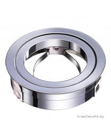 Светильник Novotech MECANO крепежное кольцо 370459