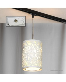 Светильник подвесной трековый Lussole Track Lights LSF-2306-01-TAW