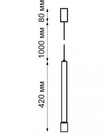 Светильник Novotech EDDY 357978