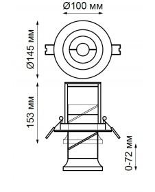 Встраиваемый светильник Novotech PROMETA 357872