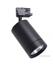 Светильник трековый Lightstar CANNO 303572