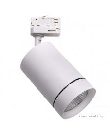 Светильник трековый Lightstar CANNO 303564