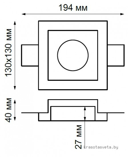 Светильник Novotech YESO 370472