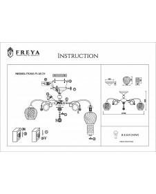 Люстра потолочная Freya NORA FR2663-PL-08-CH