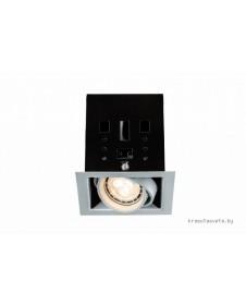 Встраиваемый светильник Paulmann Cardano 92666 (926.66)