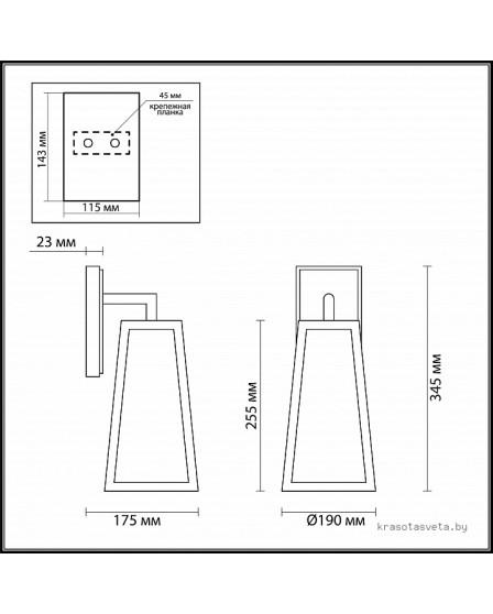 Уличный настенный светильник Odeon CLOD 4169/1W