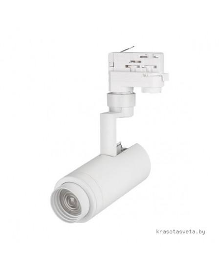 Трековый светильник трехфазный Arlight LGD-ZEUS-4TR-R67-10W Day 4000K 024602