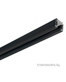 Светильник IDEAL LUX LINK TRIMLESS TRACK 2000mm 187983