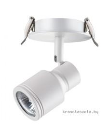 Светильник Novotech PIPE 370395
