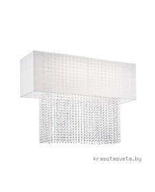 Светильник IDEAL LUX PHOENIX PL5 BIANCO 099118