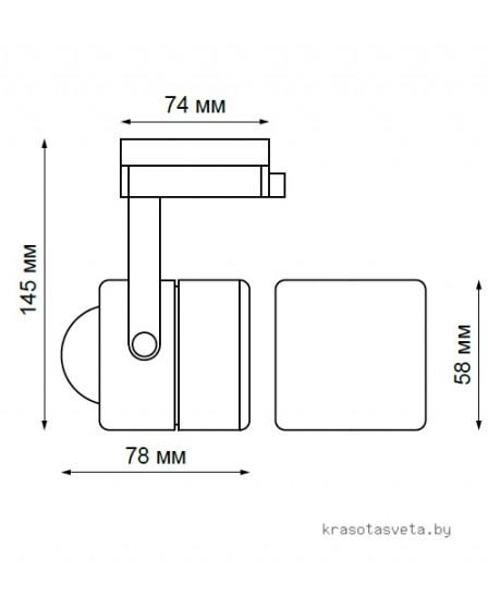 Светильник Novotech PIPE 370430