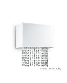 Светильник IDEAL LUX PHOENIX AP2 BIANCO 115696