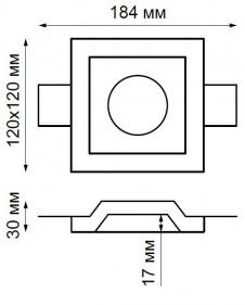 Светильник Novotech YESO 370479