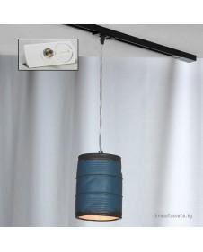 Светильник подвесной трековый Lussole Track Lights LSP-9525-TAW