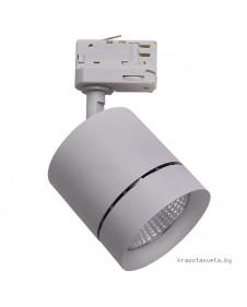 Светильник трековый Lightstar CANNO 301594