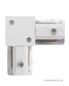 Трековый светильник Nowodvorski PROFILE L-CONNECTOR Соединитель 9456