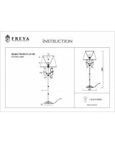 Торшер Freya Driana FR2405-FL-01-BZ