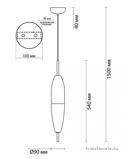 Подвесные светильник Odeon light LARUS 4613/5L