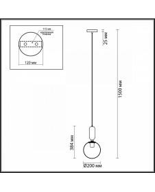 Светильник подвесной Odeon OKIA 4669/1